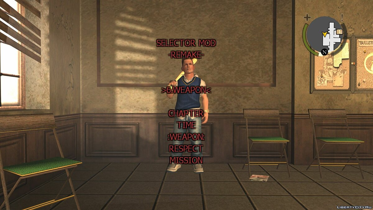 Trainer Selector Mod - Bully Native Trainer for Bully: Scholarship Edition