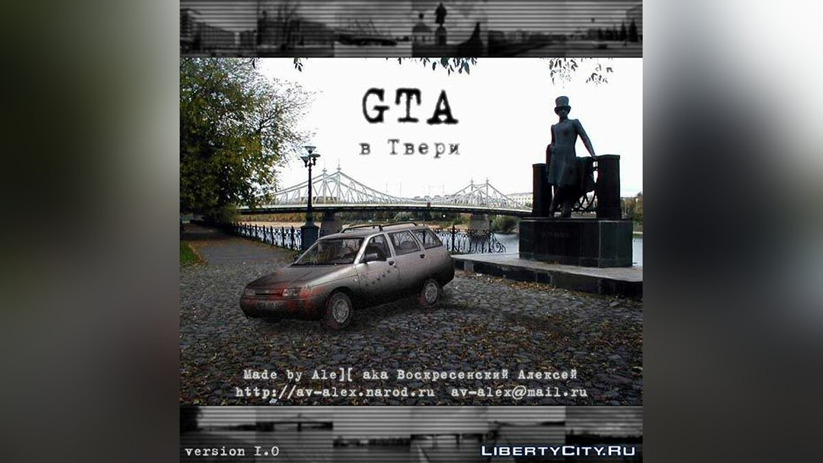 Global mod GTA Tver City v.1.0 from Ale] [and his team for gta-1