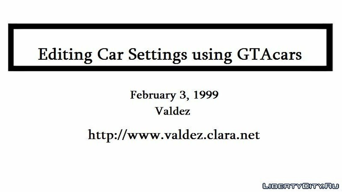 Instructions for editing car settings using GTAcars for gta-1 - Картинка #1