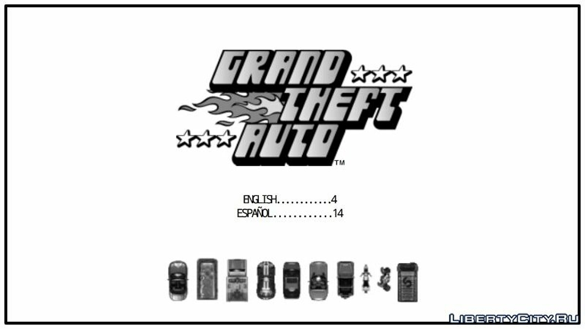 The official manual for GTA 1 for gta-1 - Картинка #1