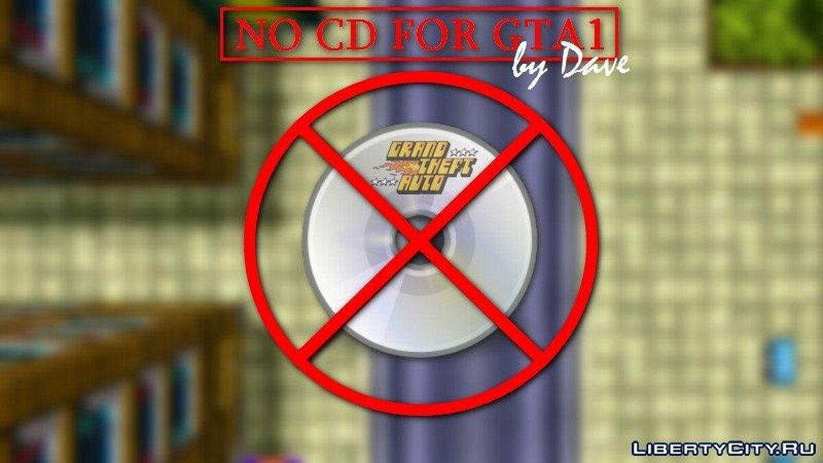 NO CD Crack by DAvE for gta-1 - Картинка #1