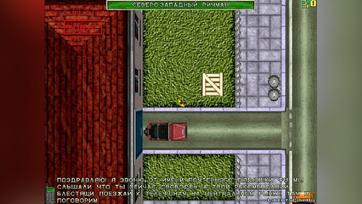 Program DOSBox + Win3.11 - To run very old utilities for gta-1