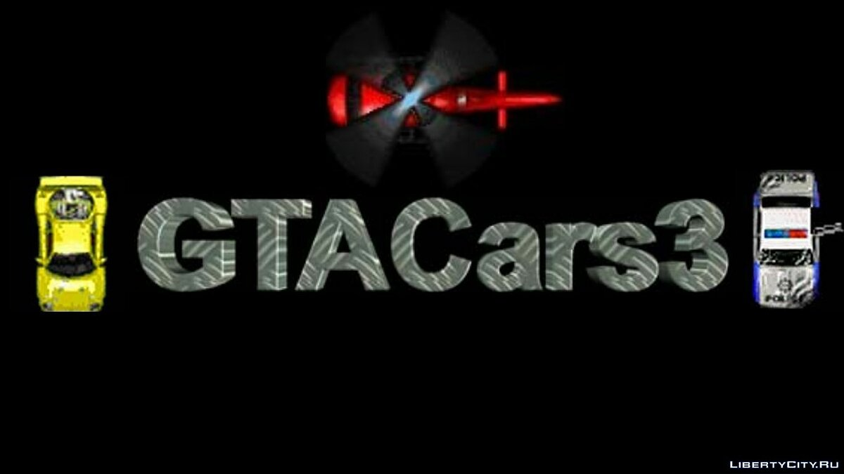 GTAcars v.3.1.0s and v.3.2.3 for gta-1 - Картинка #1