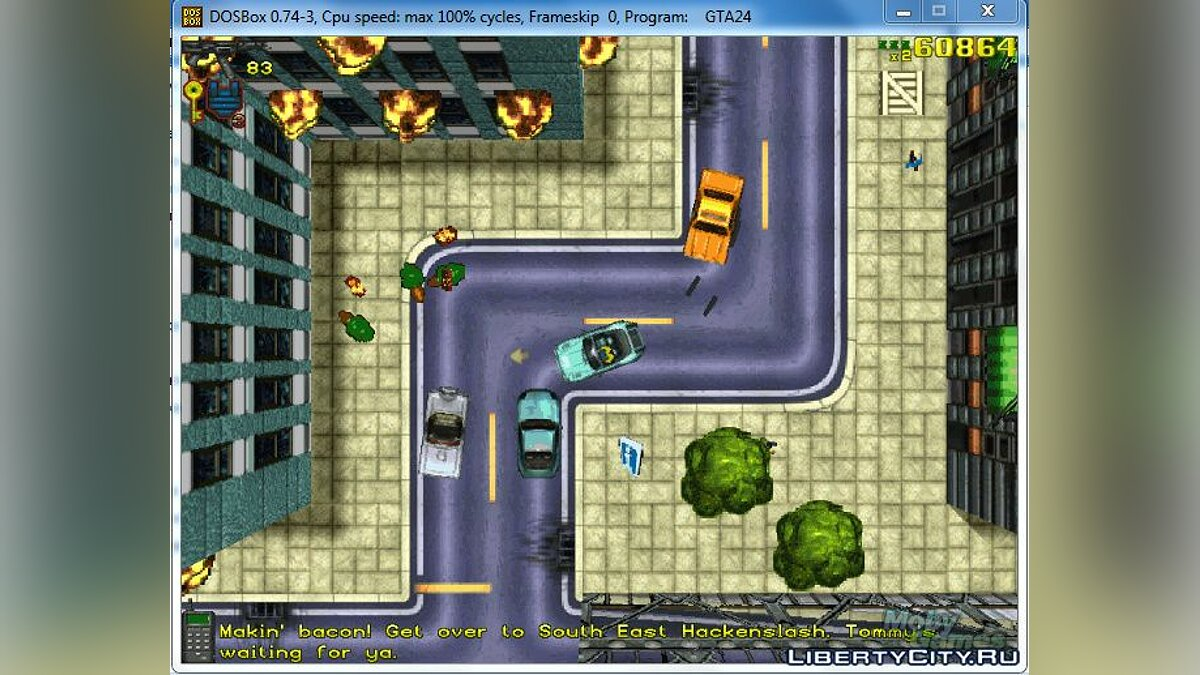 DOSBox v. 0.74-3 for gta-1 - Картинка #1