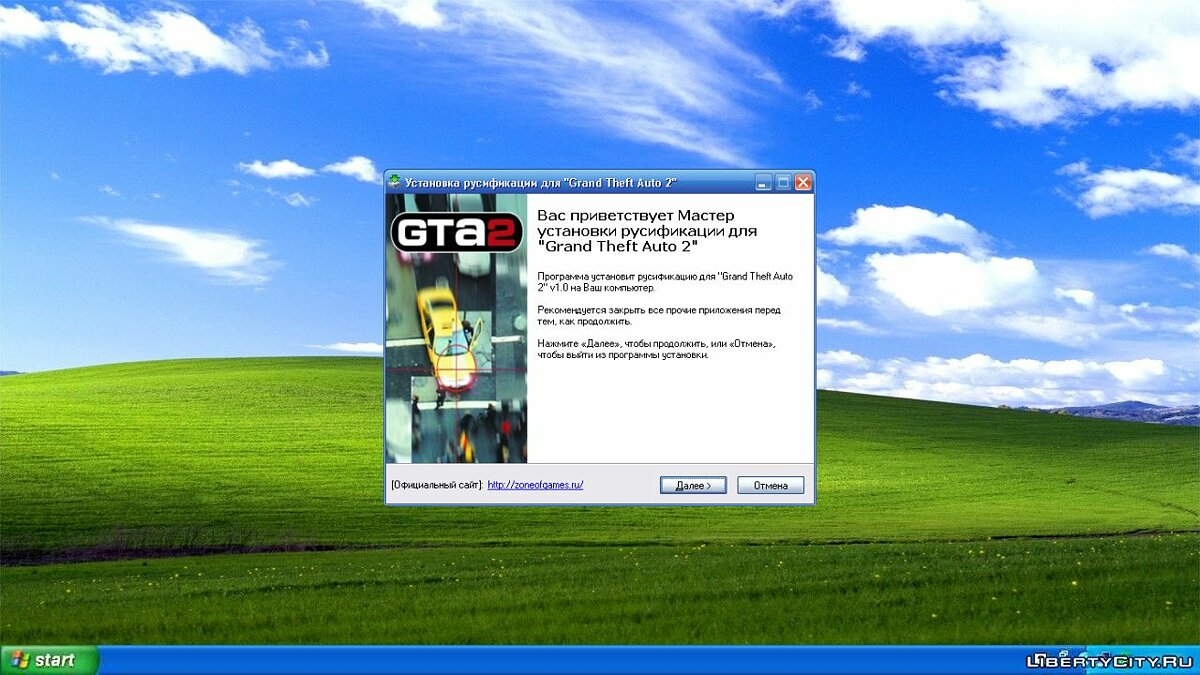 GTA 2 Programs Russifier (text) from ZoG for gta-2