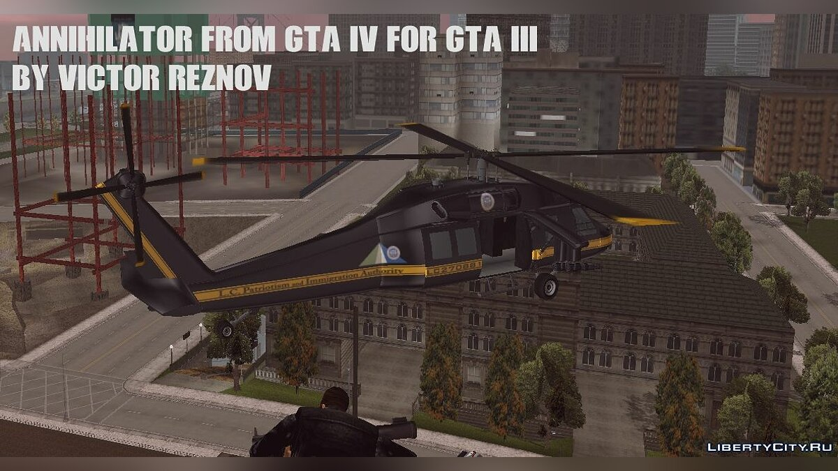 Planes and helicopters Annihilator from GTA IV for GTA III for GTA 3