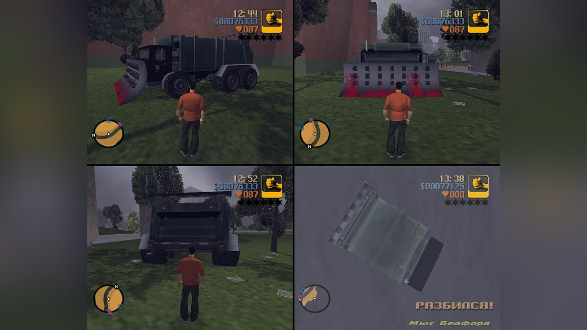 Crazy Tuned Trashmaster for GTA 3
