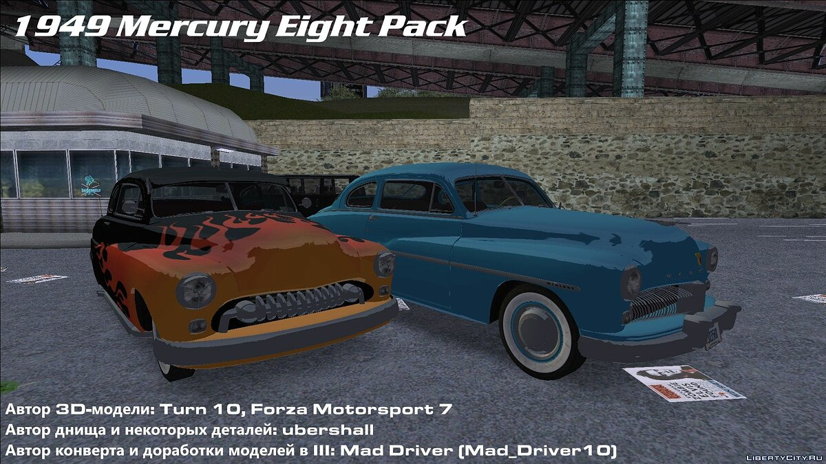 Car Mercury Eight Pack 1949 for GTA 3