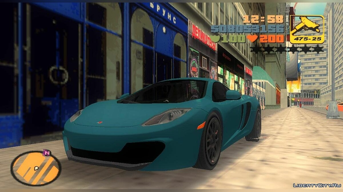 McLaren MP4-12C for GTA 3 - Картинка #1