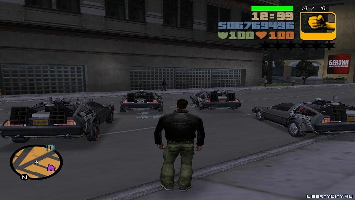 Back to the Future: Liberty City for GTA 3 - screenshot #3