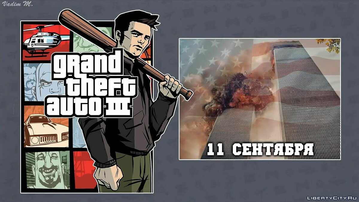 GTA III - How the '9-11' attack affected the game [Detailed analysis] for GTA 3