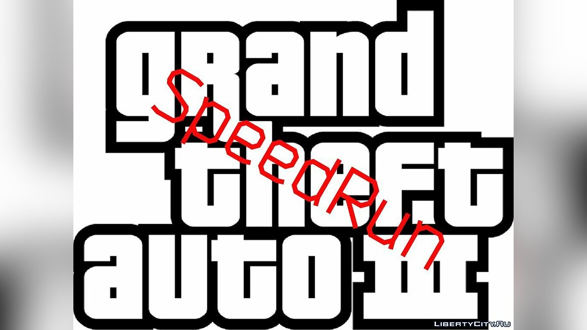 Grand Theft Auto III - Music from Head Radio & Lips 106