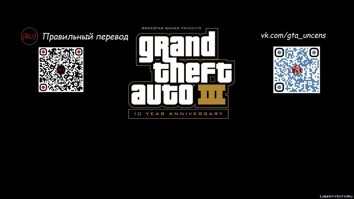 [RU] GTA 3 - Trailer 2020 for GTA 3