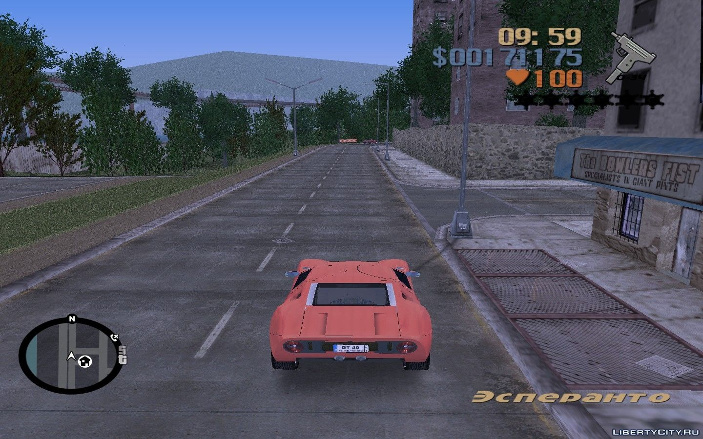 Replacement of TREES txd in GTA 3 (10 file)