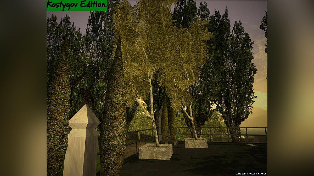 Green Trees Pack 2. for GTA 3 - screenshot #2