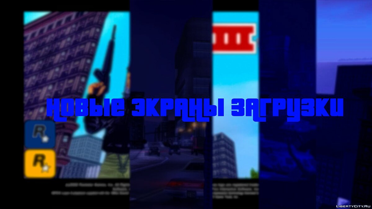 Texture mod New loading screens for gta 3 for GTA 3