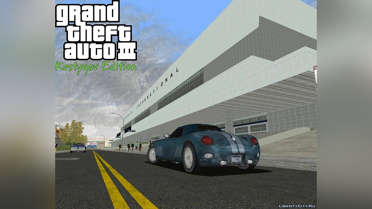 Texture mod AirPort R-TXD Part 1. for GTA 3