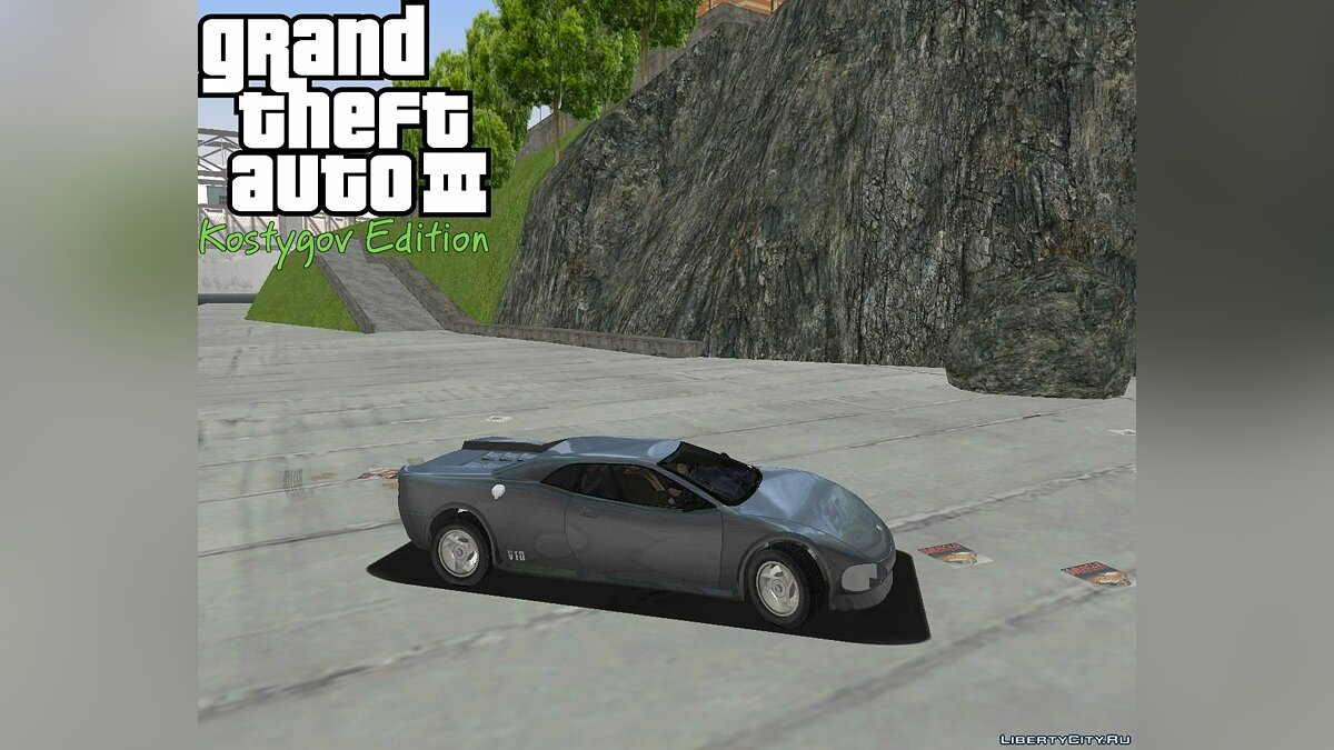 Texture mod KE Staunton Patch 4 for GTA 3