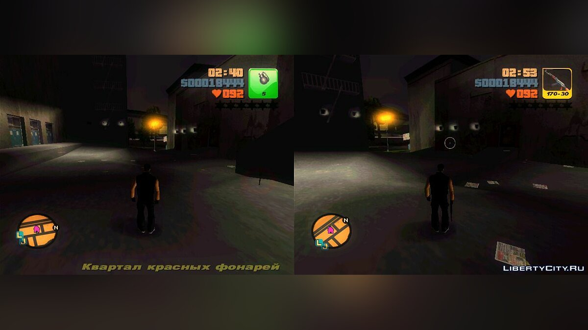 Texture mod New weapon icons for GTA 3