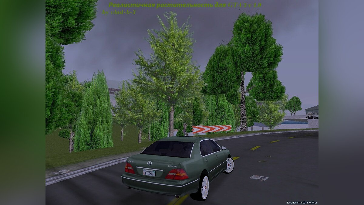 Realistic vegetation for GTA 3 v 1.0 for GTA 3