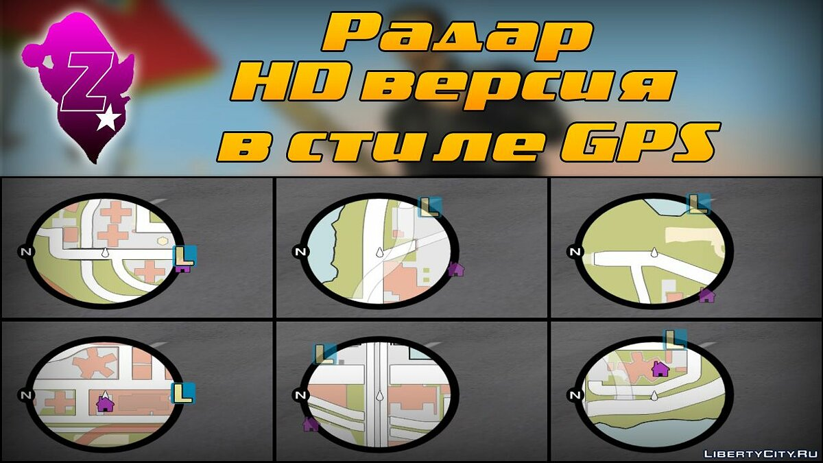 Texture mod Радар HD версия в стиле GPS for GTA 3
