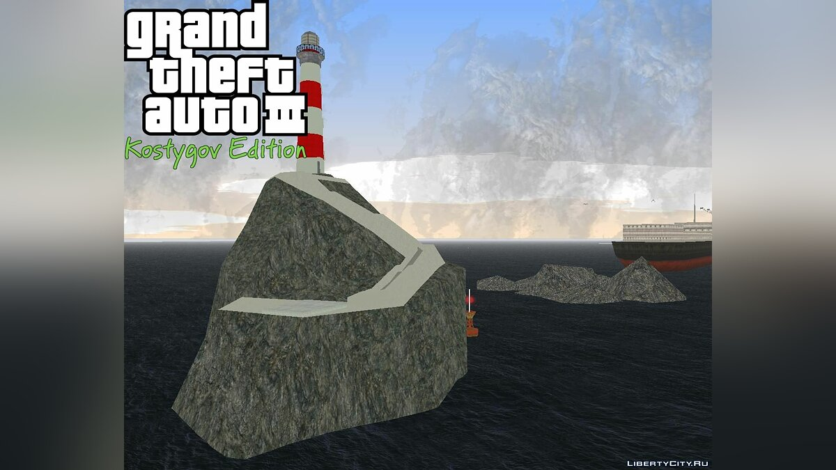 Texture mod Beach R-TXD for GTA 3
