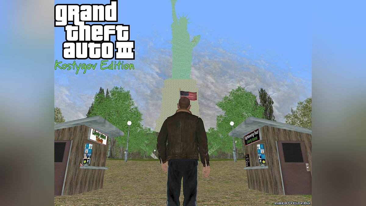 Texture mod KE Miss Liberty R-TXD for GTA 3