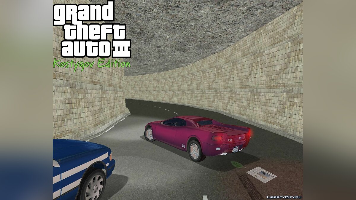 Texture mod KE Tunnel R-TXD for GTA 3