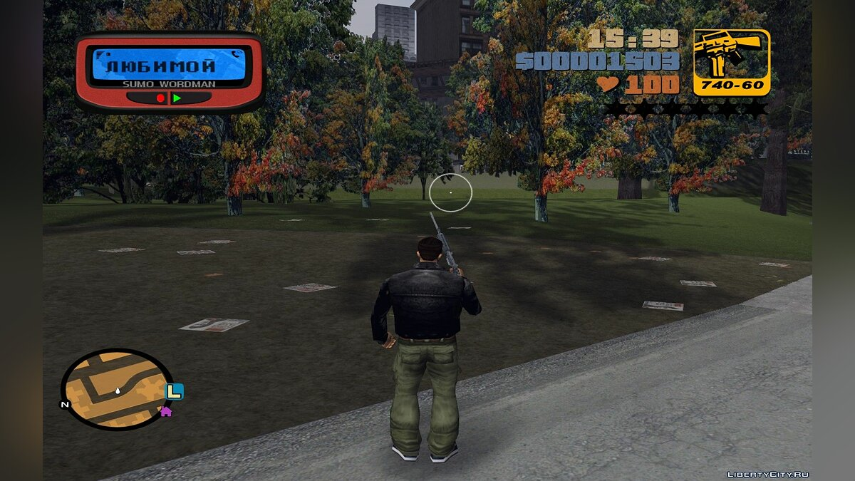 Texture mod HD HUD interface for GTA 3