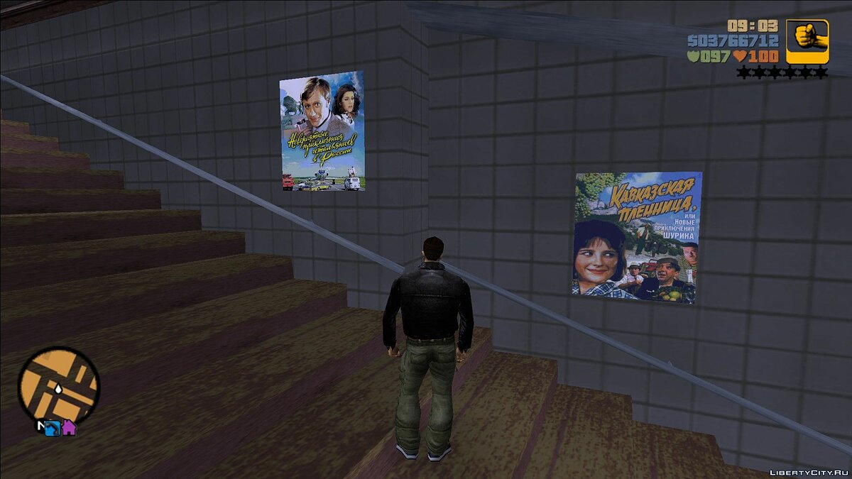 Texture mod Soviet comedies - posters in the subway for GTA 3