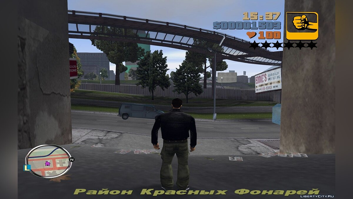 Texture mod Радар HD версия в стиле Mafia for GTA 3
