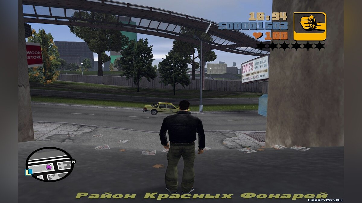 Texture mod Радар HD версия в стиле LCS for GTA 3