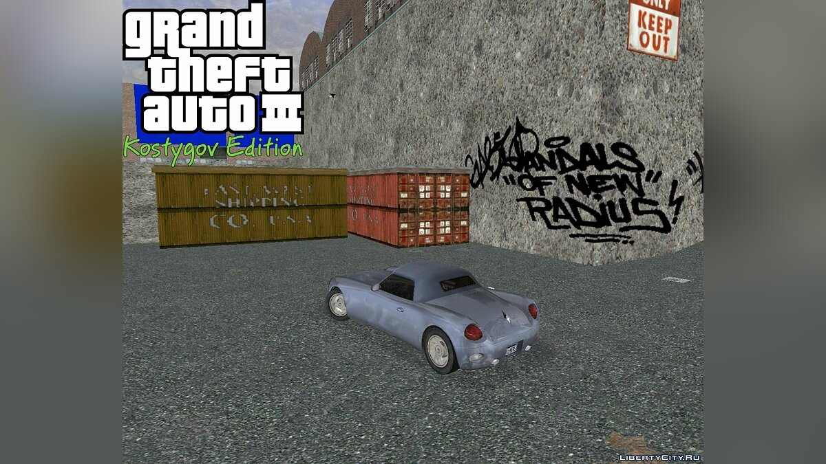 Texture mod KE SV Patch 3 for GTA 3