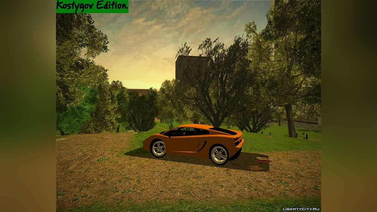 Green Trees Pack. for GTA 3 - Картинка #3