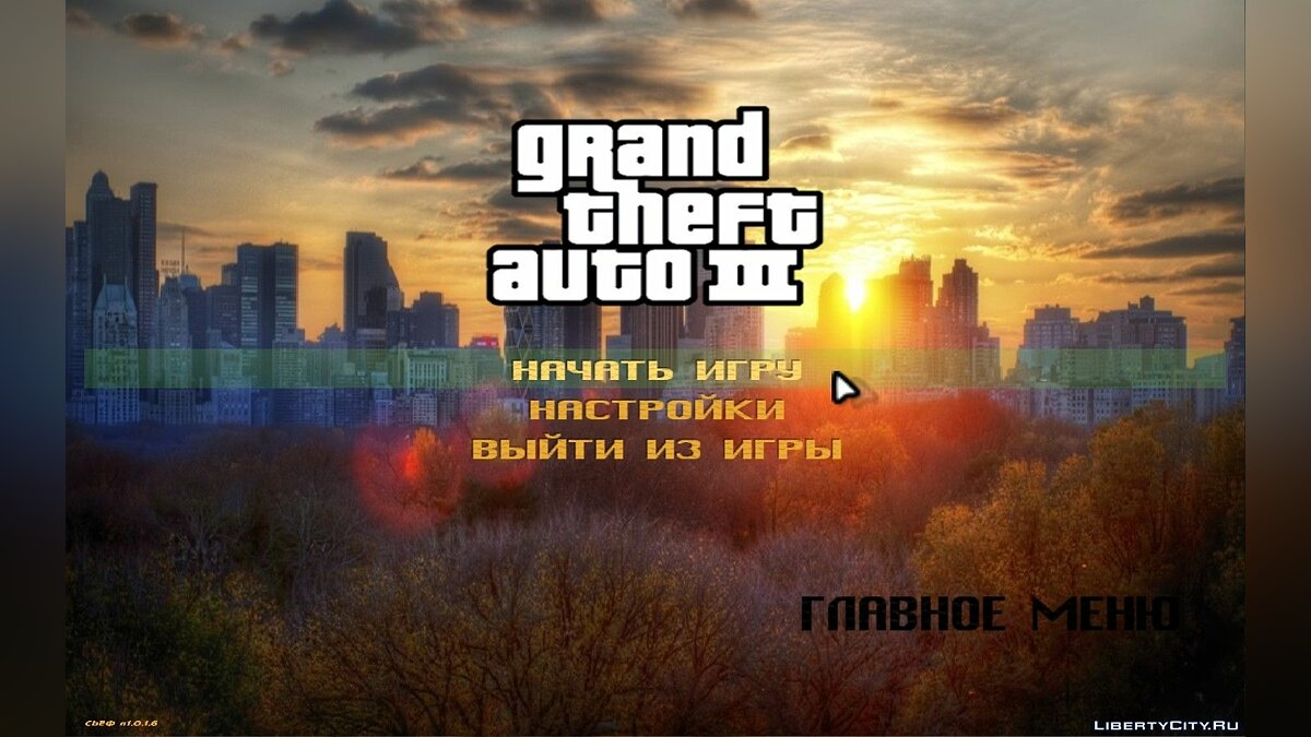 Texture mod Liberty City Gold Autumn for GTA 3