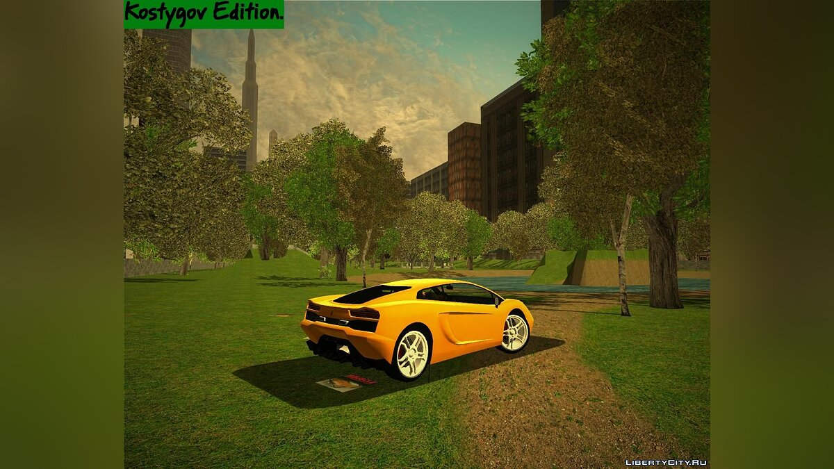 Texture mod Beauty Green Project. Part 1. Park. for GTA 3