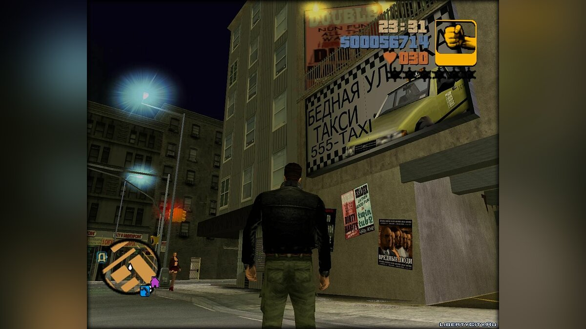 Luigi club HD for GTA 3 - screenshot #2