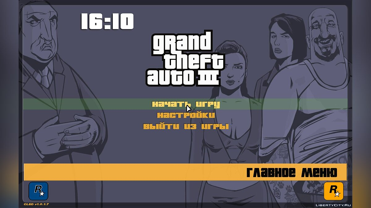 Texture mod Menu HD Version (16: 9,16: 10,4: 3) for GTA 3