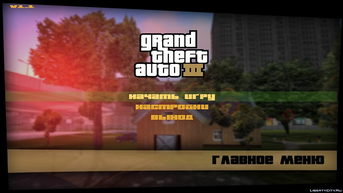 Texture mod Full HD Menu for GTA 3