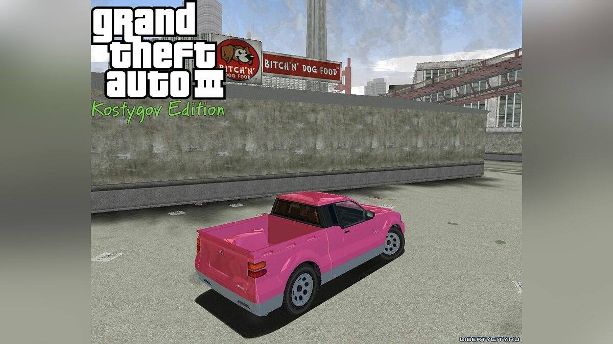 Texture mod IndPatch 1 for GTA 3