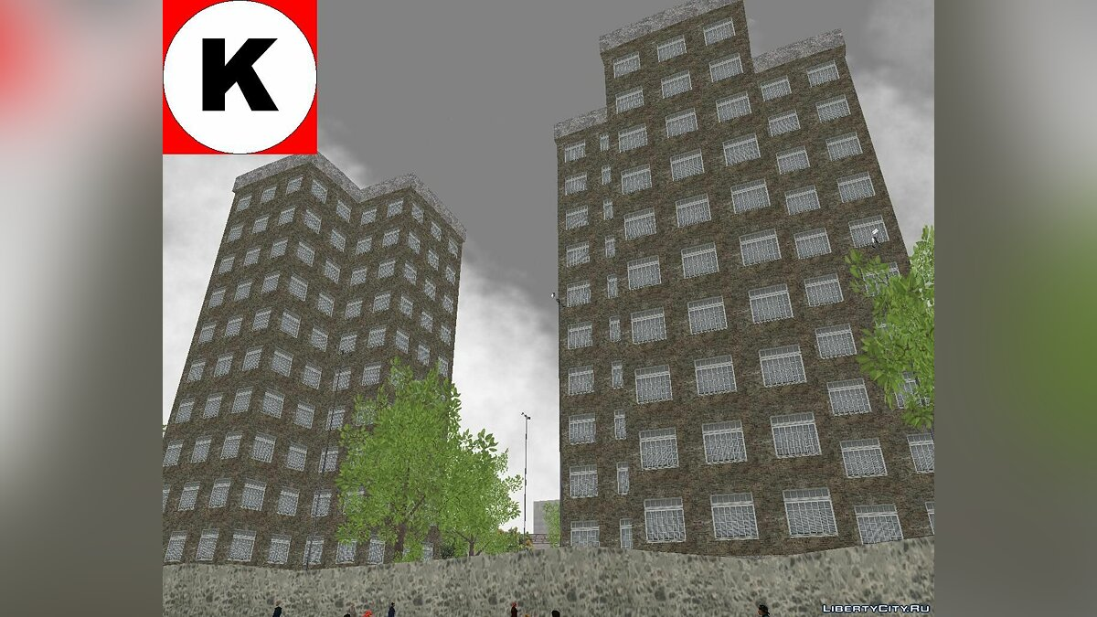 New object HQBuildingsBeta1. for GTA 3