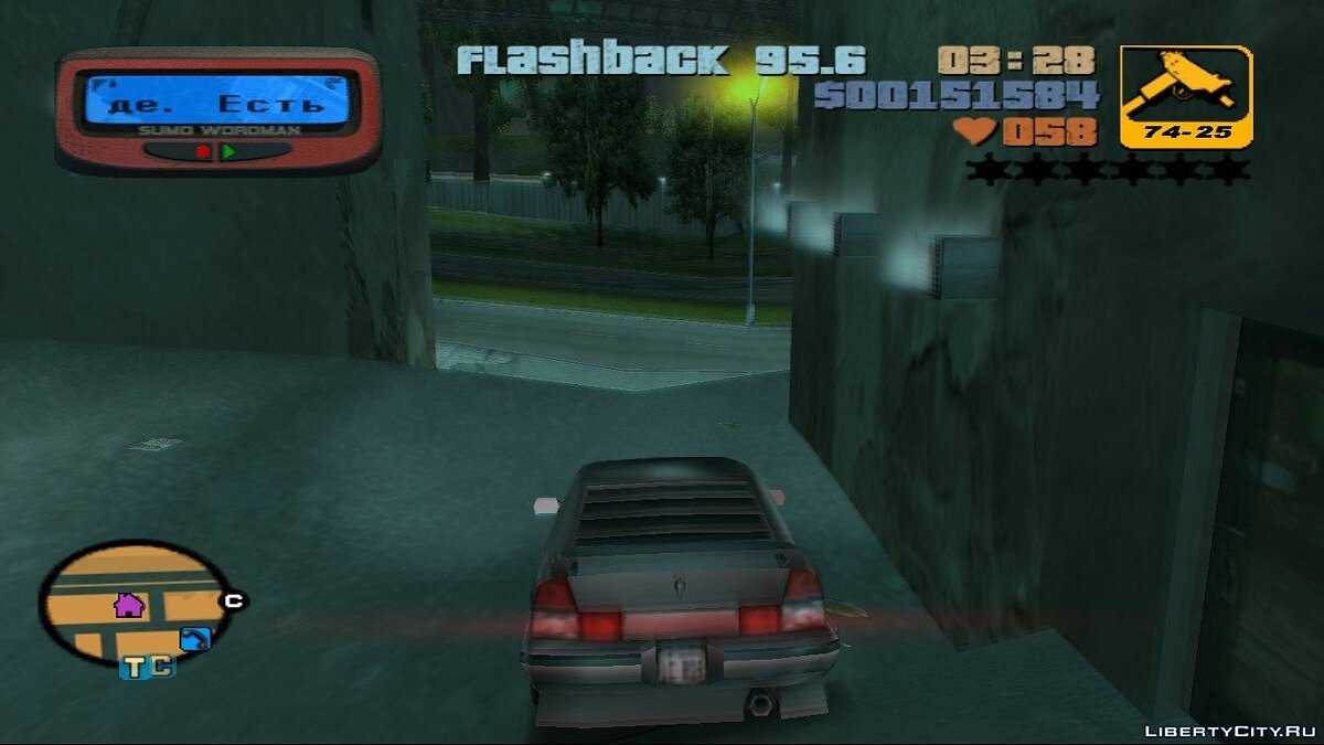 File Retro FM for GTA 3