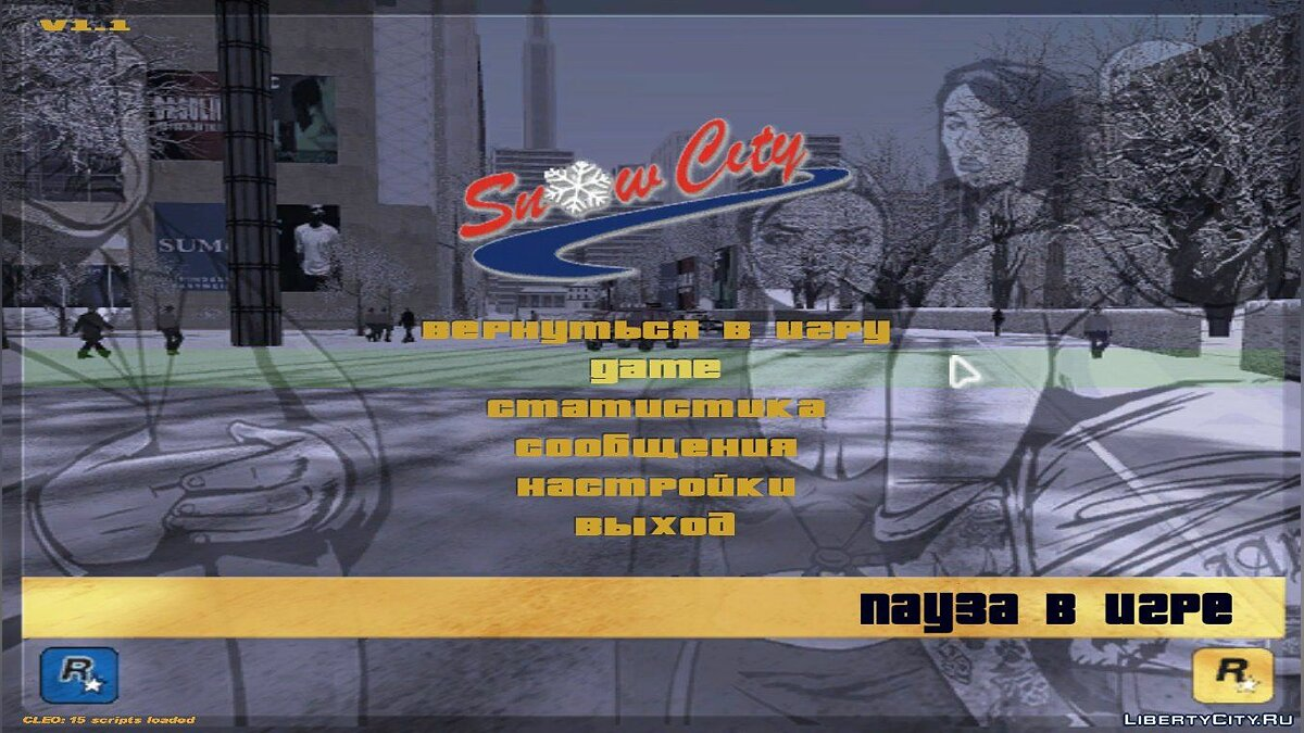 OnePiece GTA 3 HD Font v1.2 for GTA 3 - Картинка #1