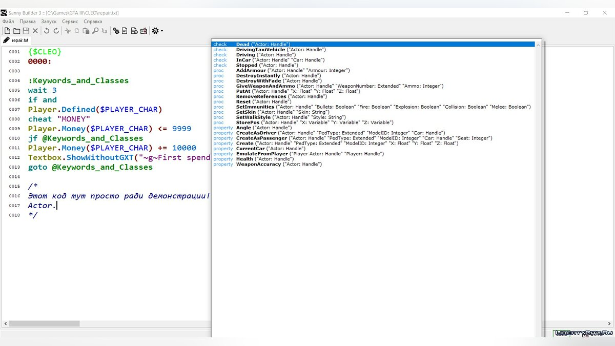 File Classes and keywords for GTA III in Sanny Builder 3 for GTA 3
