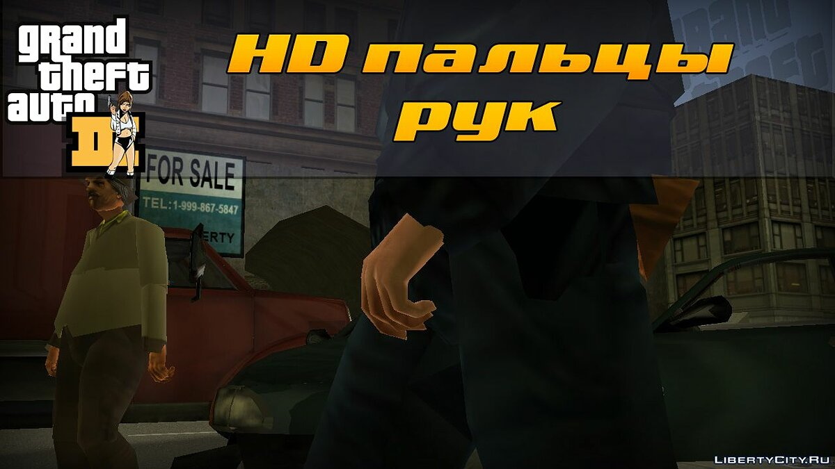 Mod HD Fingers for GTA 3