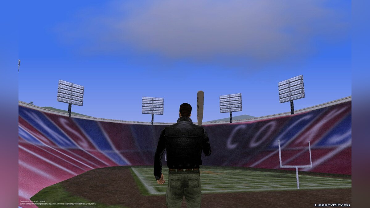 Improved and open stadium for GTA 3