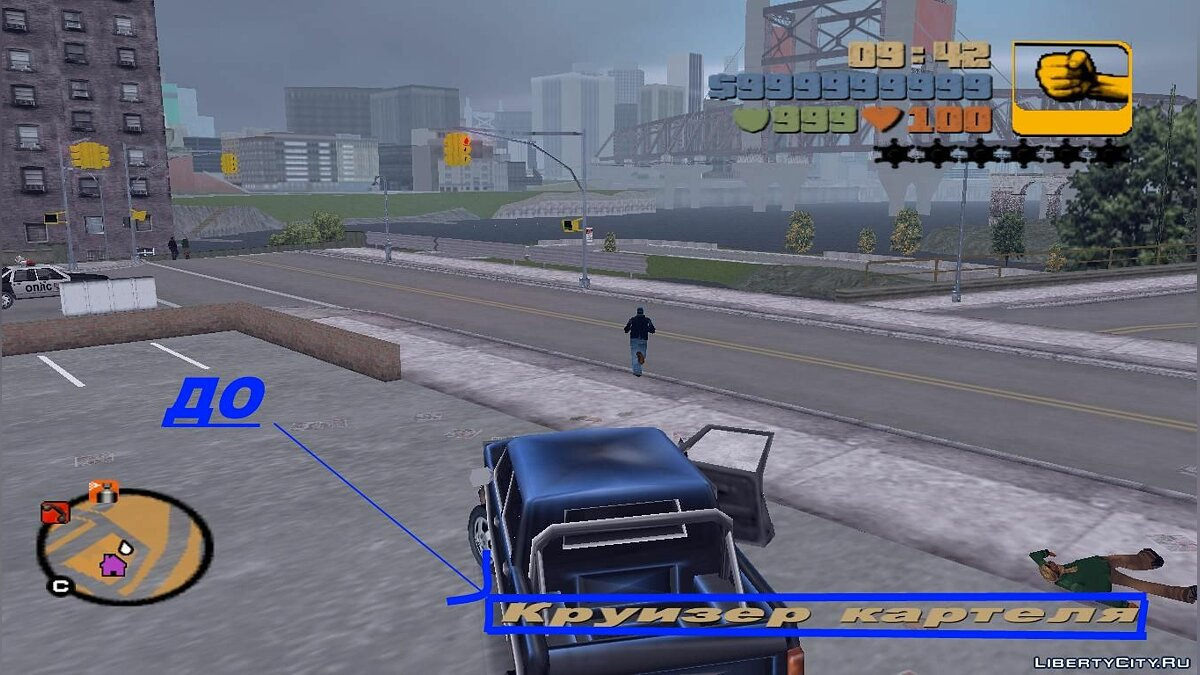 Patch Patch mini machine titles for GTA 3