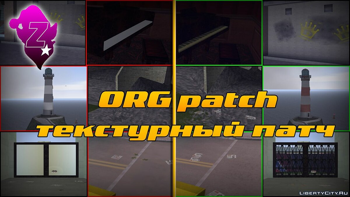 Patch ORG patch - Texture patch for GTA 3