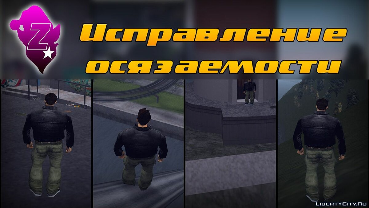 Patch Tacitability correction for GTA 3