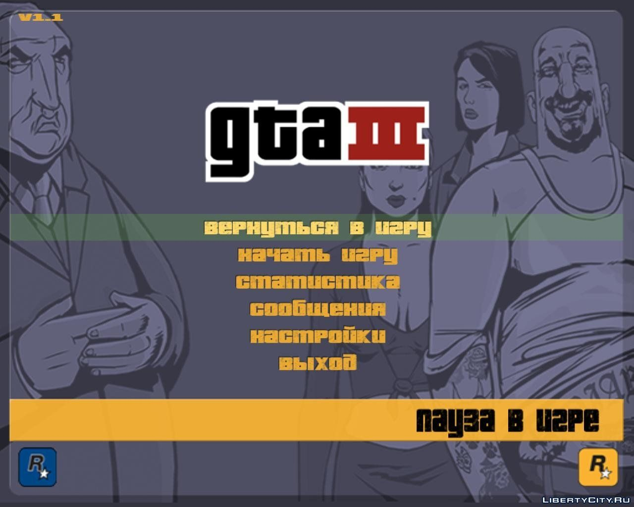 Replacement of fonts txd in GTA 3 (20 file)